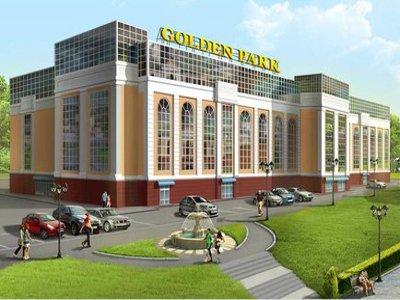 За «Галактикой» начали возводить торгово-развлекательный центр Golden Park