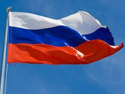 Троица юнцов сорвала два вывешанных государственных флага