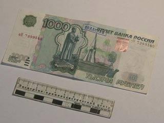Житель Смоленска расплачивался фальшивыми тысячными купюрами