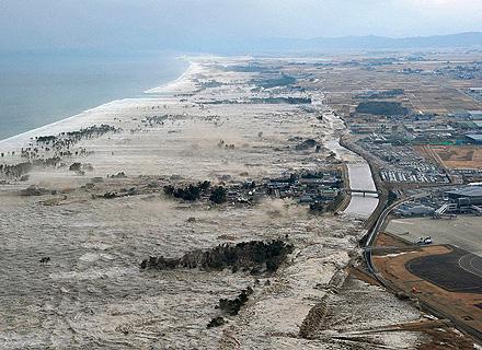 У берегов Японии произошло моретрясение