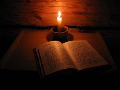 В облцентре впервые устроят «библионочь»