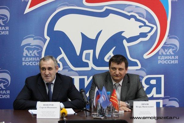 Игорь Ляхов покинул пост вице-губернатора Смоленской области