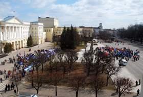 Сторонники «Справедливой России» провели митинг в Смоленске