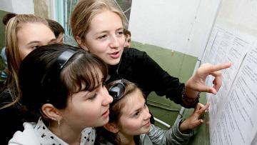 Помощь в работе для школьников Смоленской администрацией