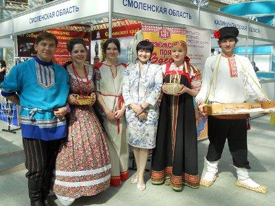 Вязьму признали столицей событийного туризма России