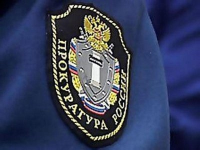 Прокуратура отреагировала на увольнение Алашеева тремя протестами