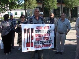Жители Ельни выступили за передачу полномочий городской администрации районной власти
