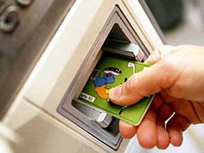 Цыган обналичил 100 тысяч рублей с украденной кредитки