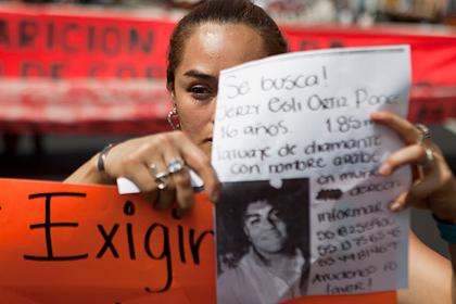 Из бара в туристическом районе Мехико похитили 11 человек