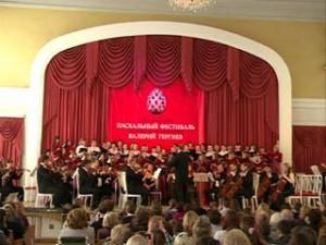 В Смоленск прибыл маэстро Валерий Гергиев с оркестром Мариинского театра