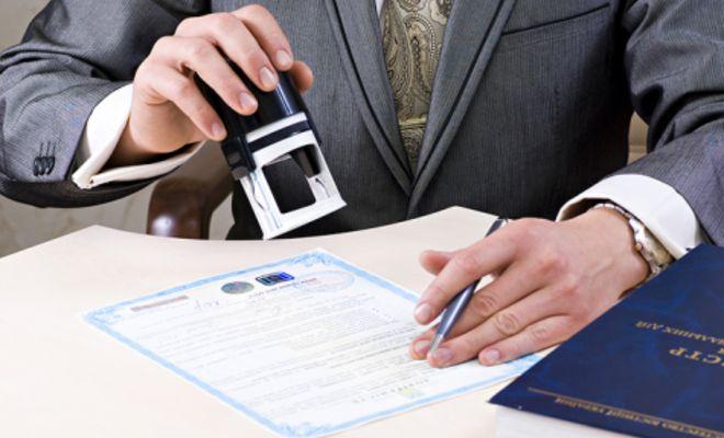 Регистрации фирм различной формы собственности