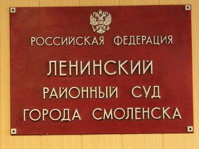 Данилюк подключил к делу против Алашеева пятерых свидетелей