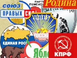 О намерении баллотироваться в областную думу заявили 14 партий