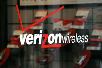 Американской спецслужбе разрешили собирать данные о телефонных звонках