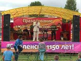 Смоленские предъюбилейные торжества перенеслись в поселок Верхнеднепровский