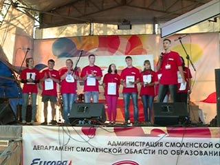 Смоленская молодежь представит свои проекты по развитию области