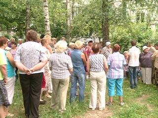 Жители Пригорского остались без горячей воды из-за долгов птицефабрики