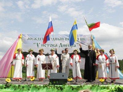 У истоков Днепра отметили 1025-летие крещения Руси