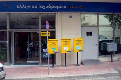 На почте в Греции загорелось письмо с бомбой