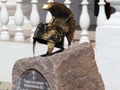 Вместо утерянного памятного знака герою войны 1812 года установили новый