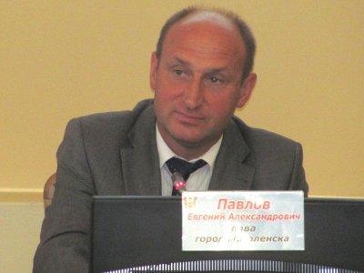 Главой Смоленска стал Евгений Павлов