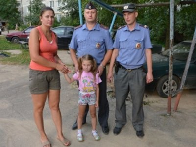 Стражи порядка нашли пропавшую девочку за двадцать минут