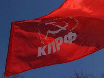 Коммунисты попросили главу МВД наказать виновных в акте политического вандализма