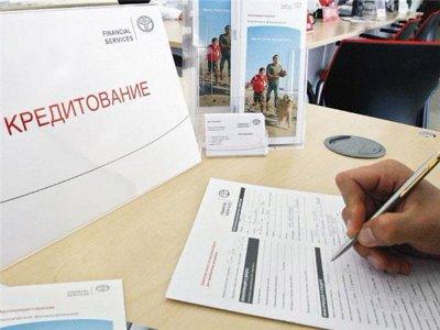 Ярцевский бизнесмен обманул банк на 20 миллионов рублей