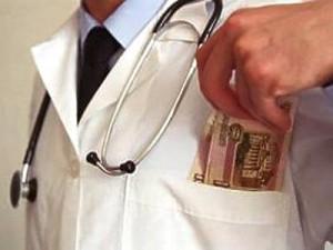 За выдачу и заполнение липового больничного эскулап запросил по тысяче рублей