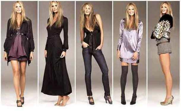 Выбор стильной одежды