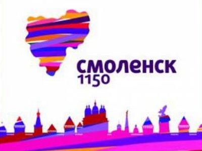 Юбилейные торжества охватят весь Смоленск