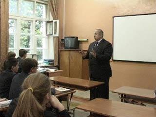 Смоленским школьникам рассказали о Конституции РФ