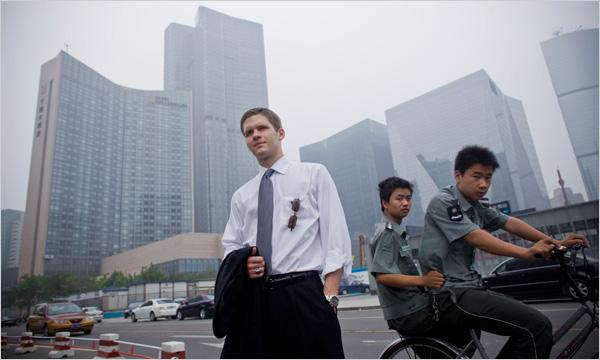 Представительство в Китае