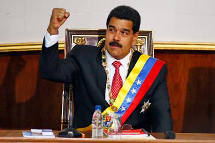 Мадуро потребовал особых полномочий ради спасения социализма