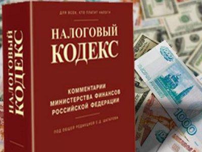 Налоговики вернули смолянам свыше полумиллиарда рублей
