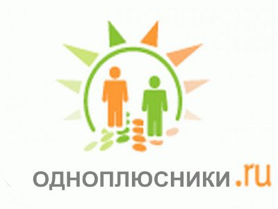 Вязьмич получил приговор за антисемитские выпады в «Одноклассниках»