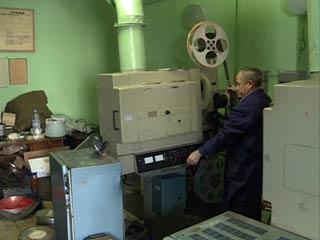 «Смоленское кинообъединение» подлежит ликвидации