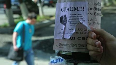 Доход от сдачи в аренду жилья в Смоленске под угрозой