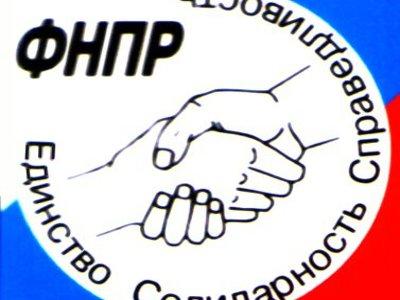 Профсоюзы призвали депутатов не лишать смолян социальных выплат