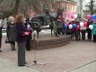 Вязьмичи торжественно отметили день рождения Анатолия Папанова