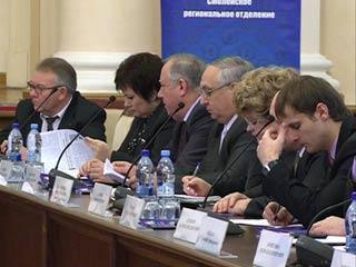 В Смоленске обсудили значимость Конституции Российской Федерации