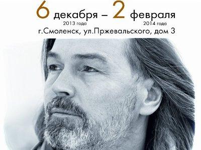 Никас Сафронов впервые откроет персональную выставку в Смоленске