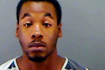 Полиция Техаса назвала имя задержанного за резню в больнице
