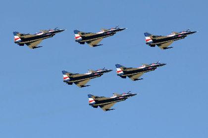 Китай отправил истребители патрулировать новую зону ПВО