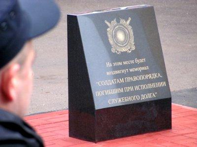 На месте будущего памятника погибшим правоохранителям заложили камень