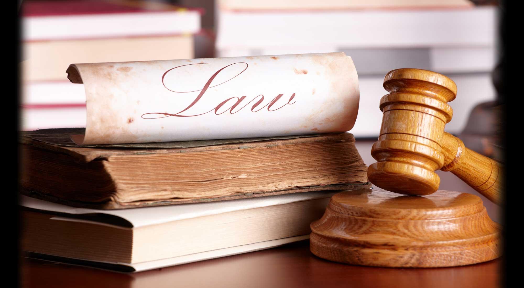Быстрая бесплатная юридическая помощь