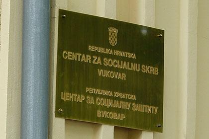Хорватские националисты собрали подписи для референдума о кириллице