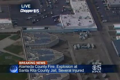 В результате взрыва в тюрьме в Калифорнии пострадали 11 заключенных
