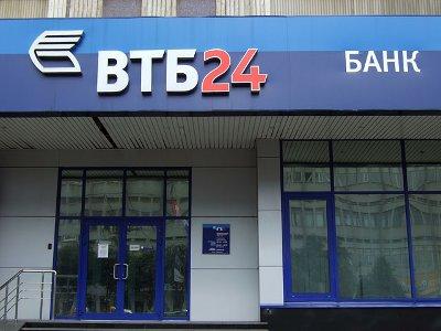 Вкладчики обанкротившегося «Аскольда» получат страховые выплаты через ВТБ 24