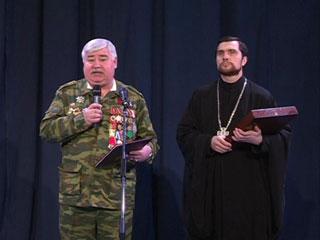 В Смоленске почтили память погибших в Афганистане